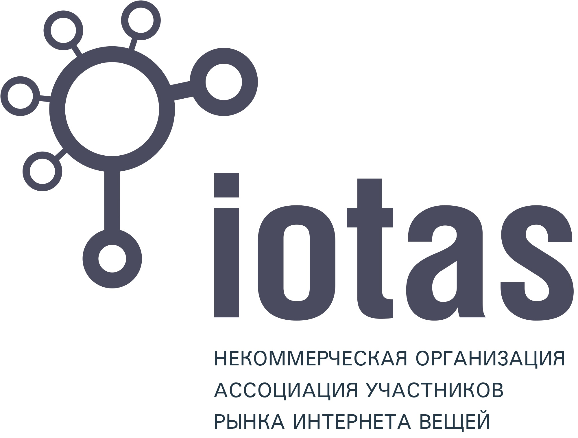 Iotas_logo_1_