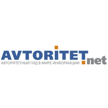 avtoritet