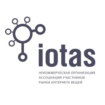 iotas-350