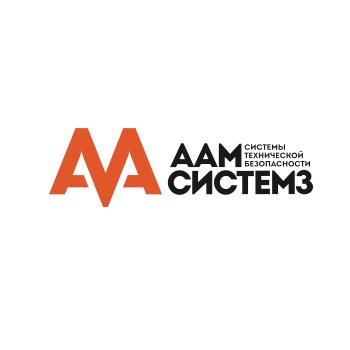 aam-new