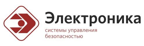 electronika-new.jpg