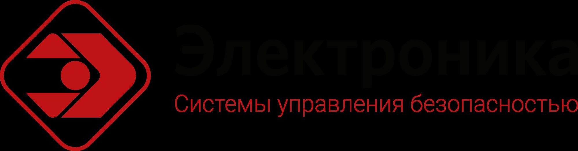 Electronika_logo_2019