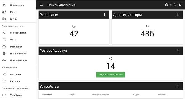 Link_ru