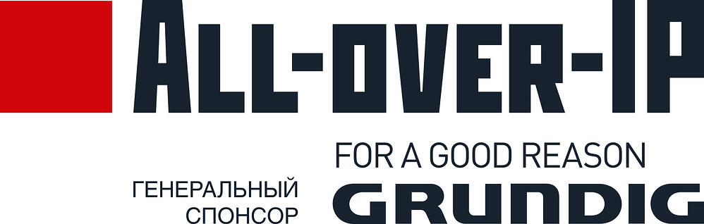 Форум All-over-IP 2019