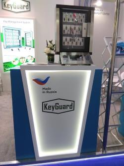 keyguard-dubai-klyuchnitsa-2019-250x333