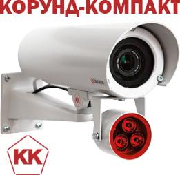 korund-kompact-1-261x203