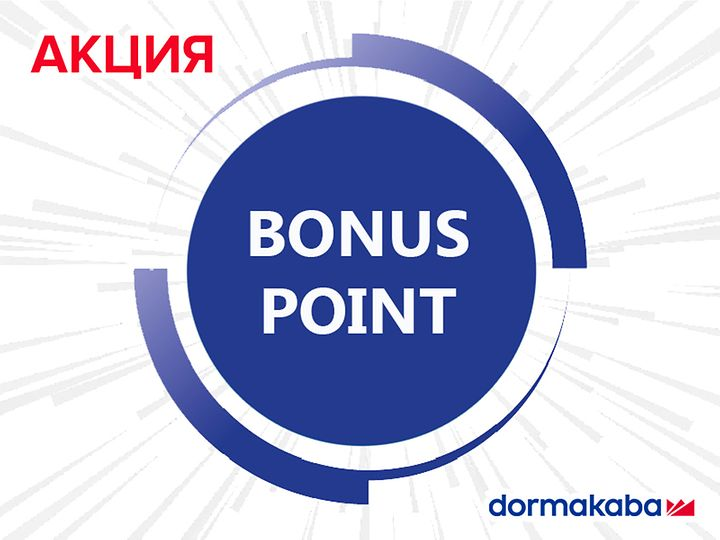 pic-action-bonus-point-ru