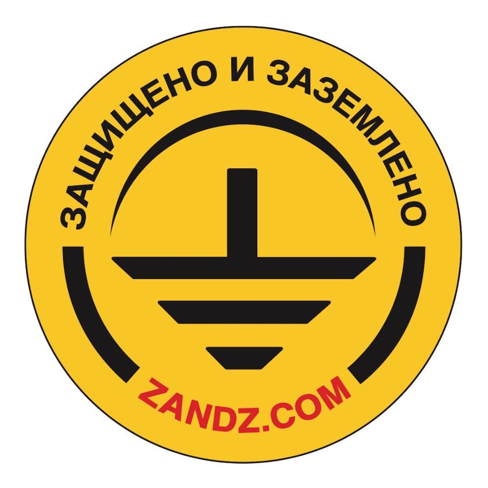 zandz-square