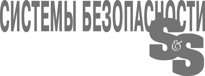 ss Logo_silver