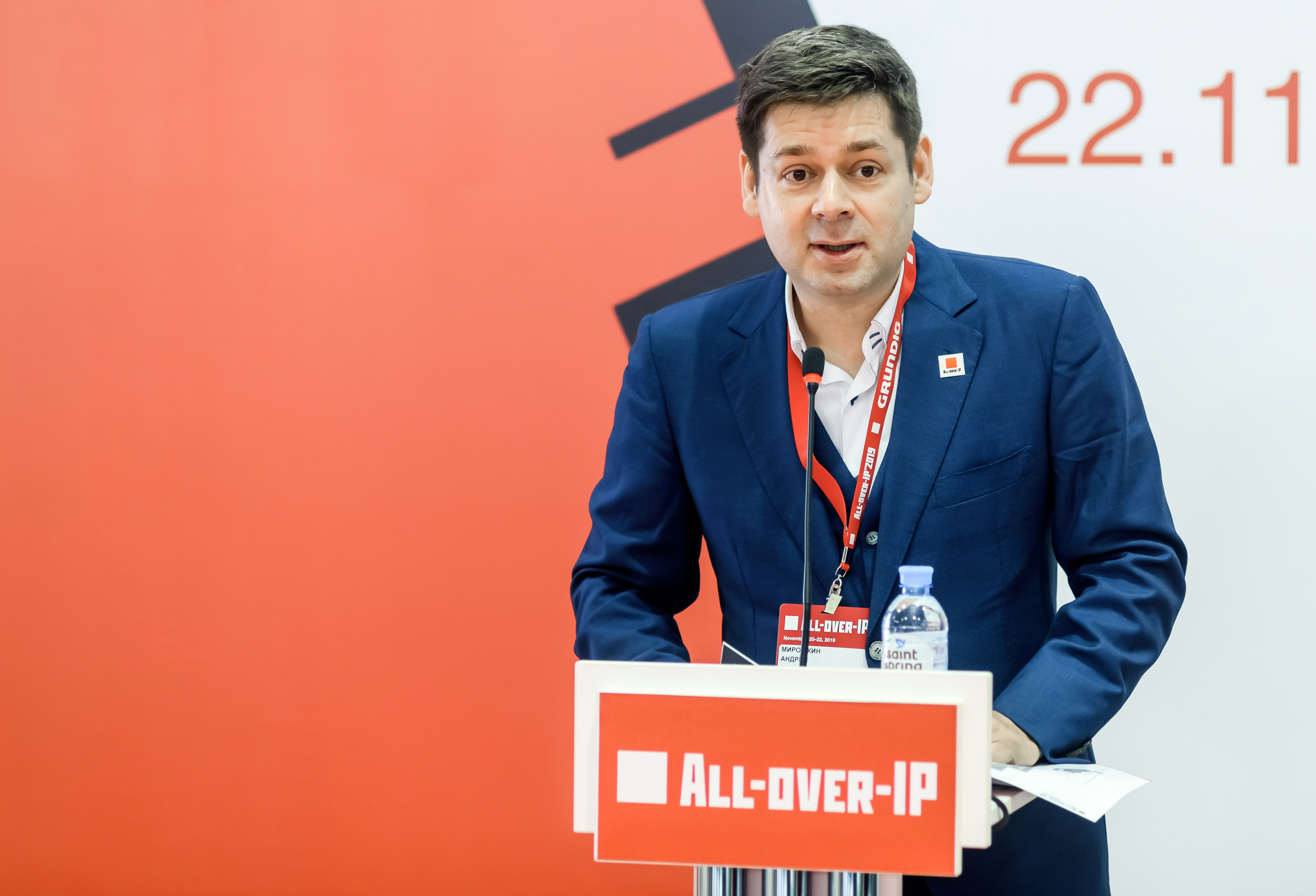 All-over-IP 2021: наиболее эффективная платформа отношений между вендорами и покупателями