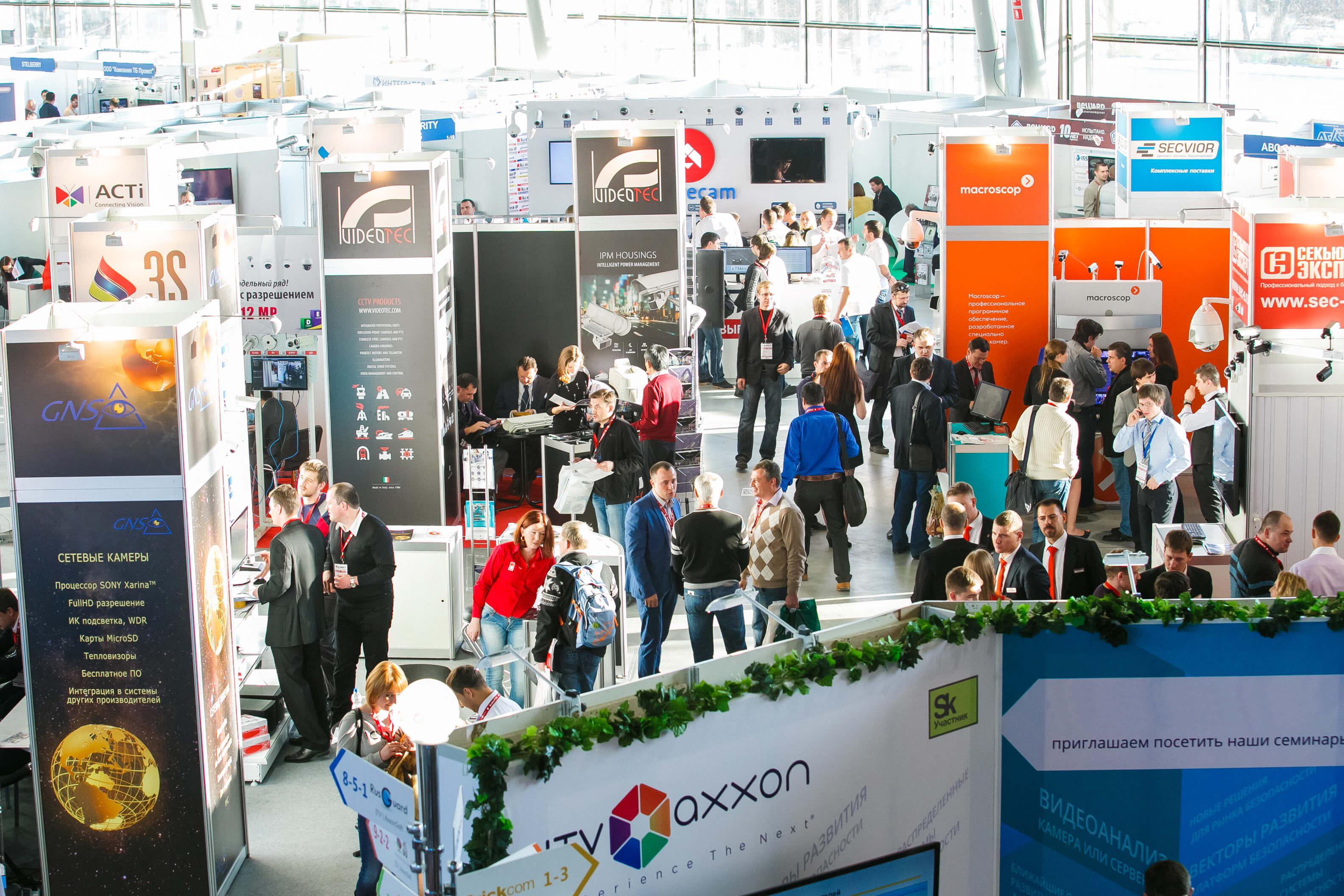 Learn All-over-IP 2017 Highlights