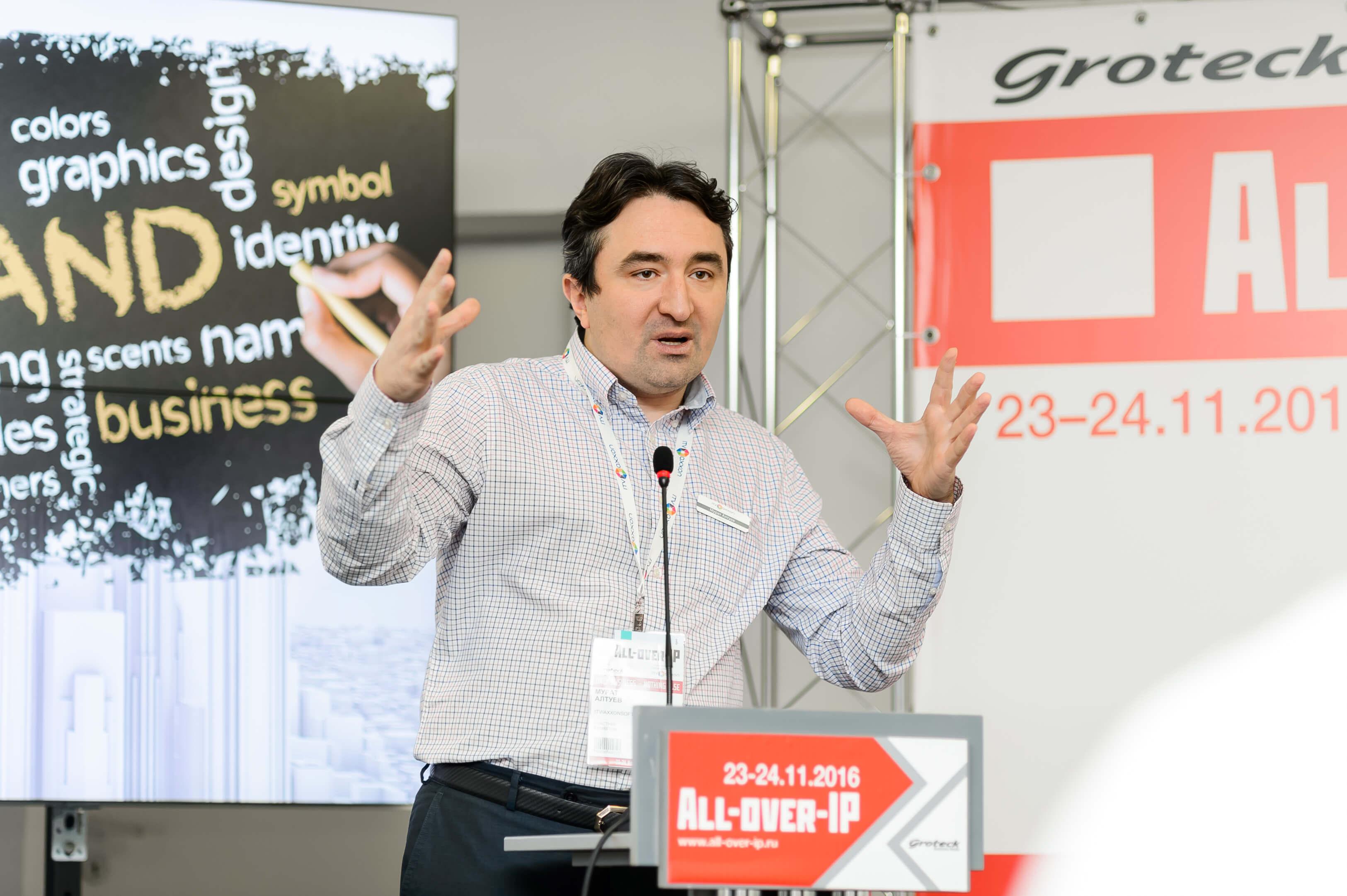 Мурат Алтуев приглашает лидеров индустрии к дискуссии