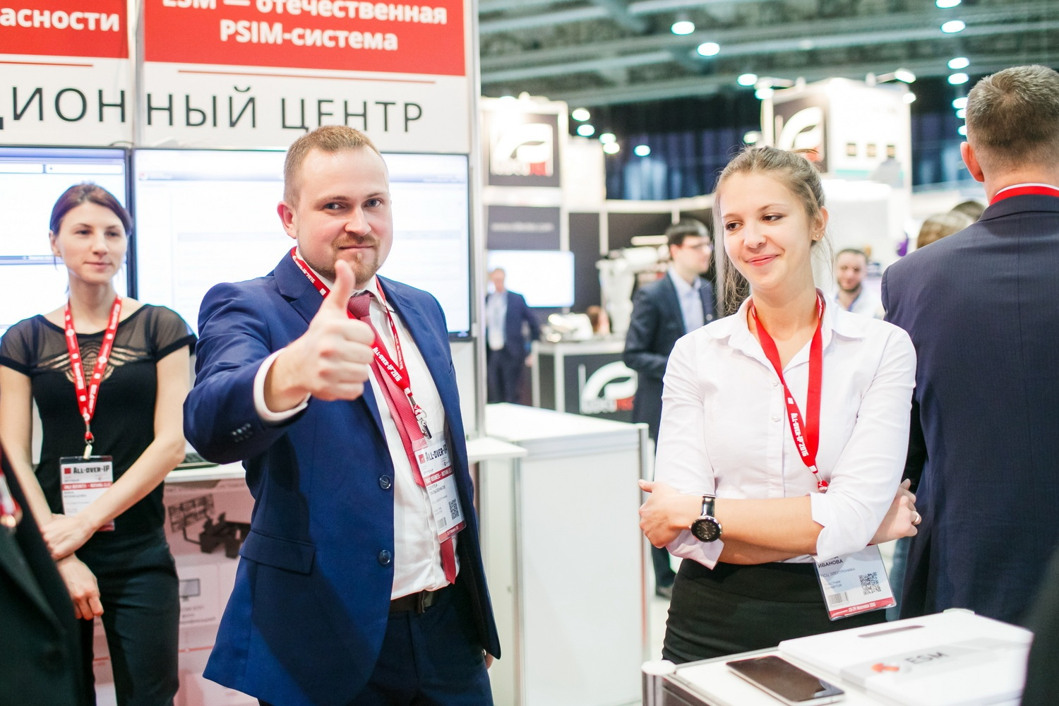 2018 All-over-IP Exhibitor List Unveiled!