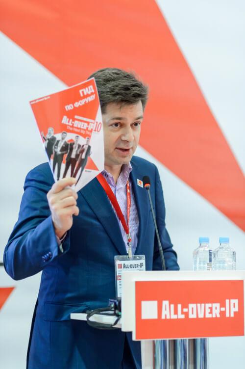 Форум All-over-IP 2017: в Москве наметили карту будущего