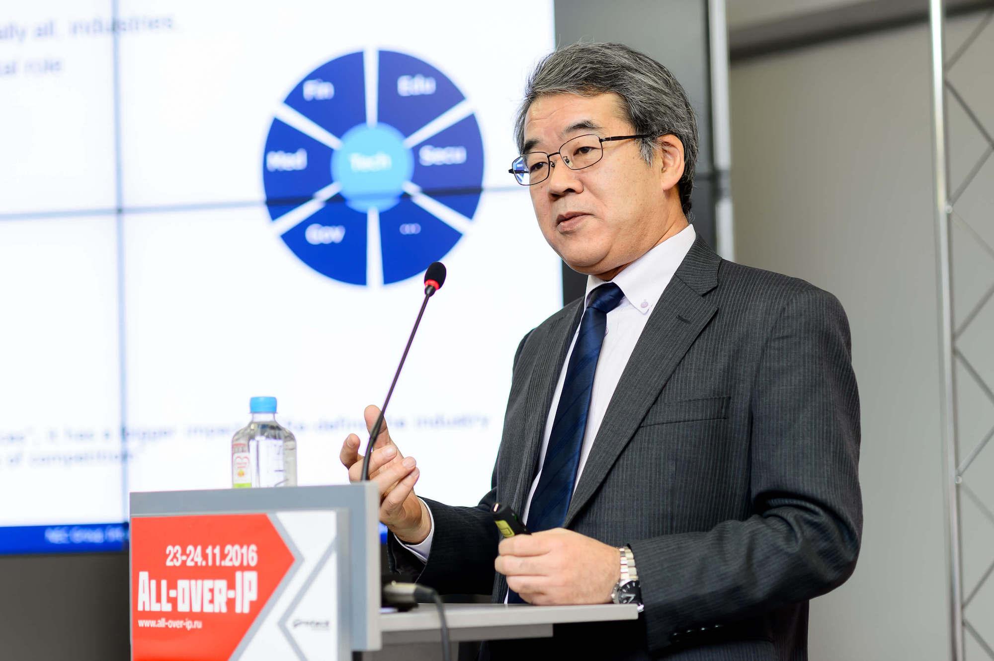 Шинья Кукита NEC Corporation