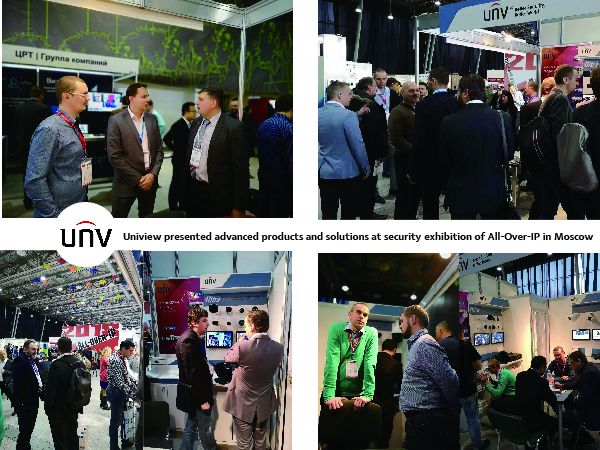 Uniview Presented Advanced Products and Solutions at All-over-IP in Moscow