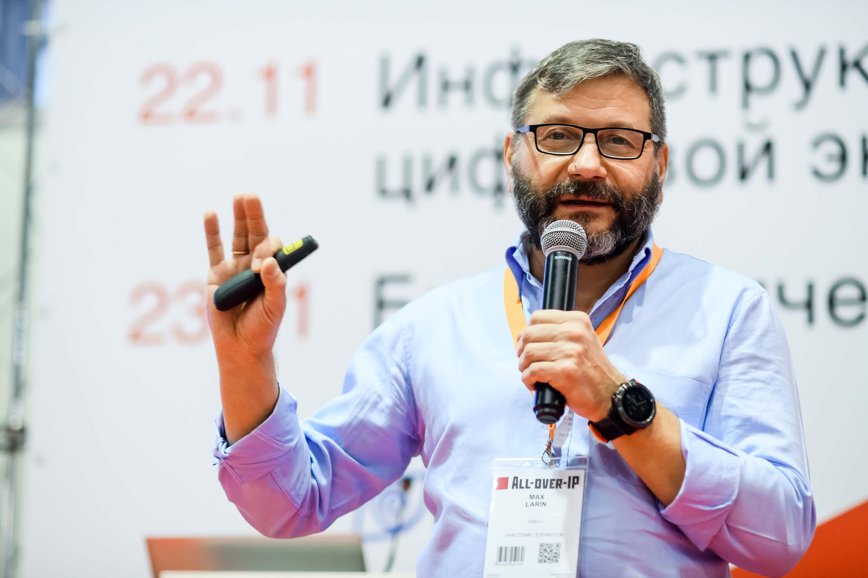 Basler, Витэк, XIMEA и OSRAM приглашают на большую конференцию