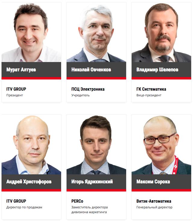 Обновленный Совет форума ALL-OVER-IP