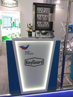 Компания KeyGuard приняла участие в международной выставке-форуме INTERSEC 2019 в Дубае