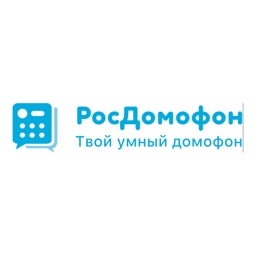 Rosdomofon
