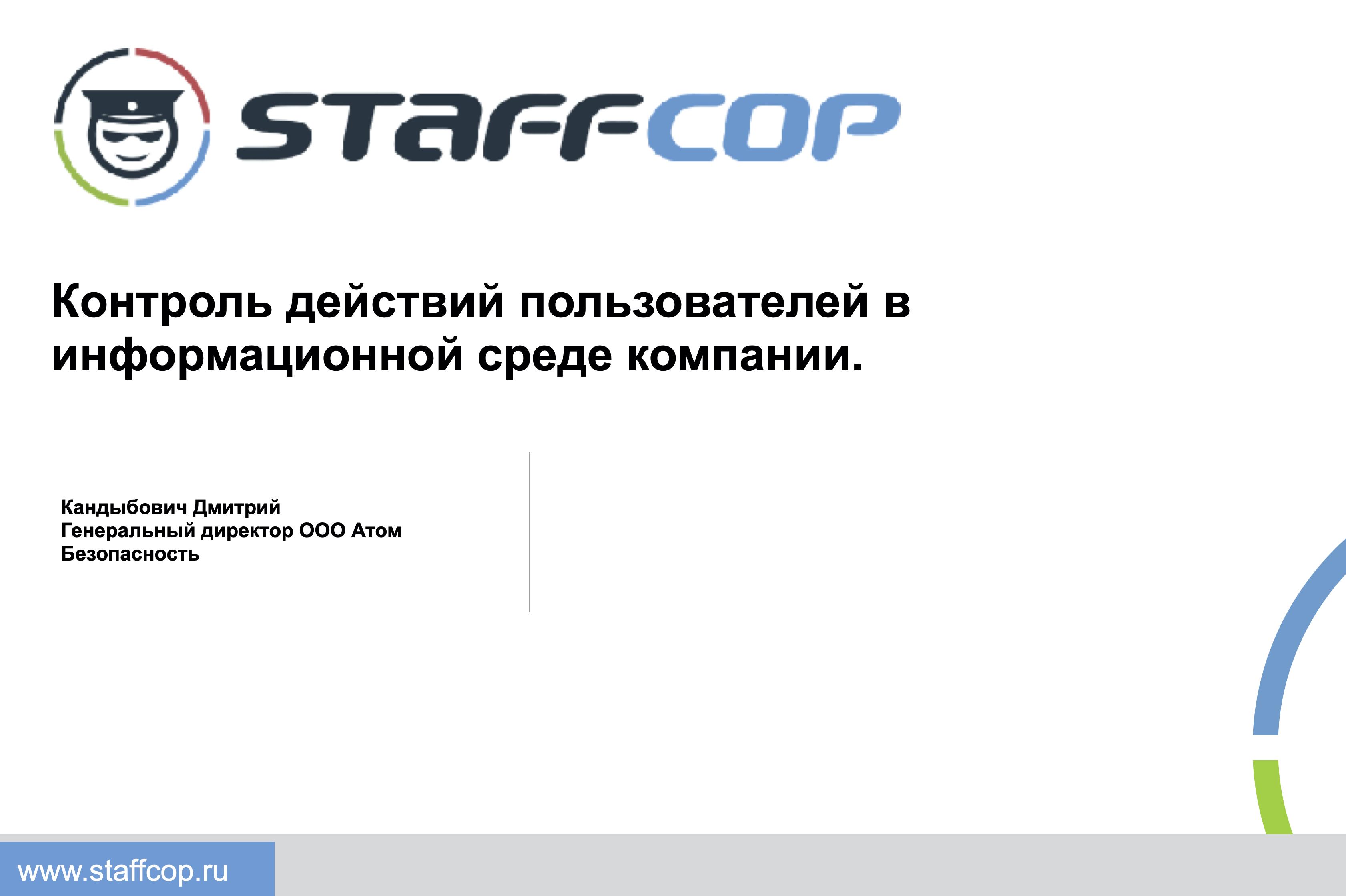 Кандыбович_TBF_291020
