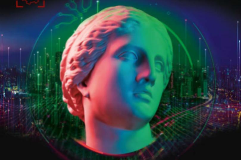 Обложка Smartec пожарка - Компания АРМО-Системы