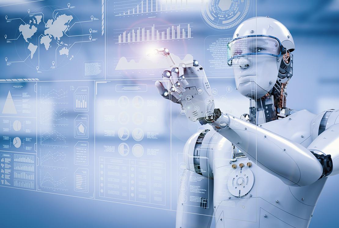 Роботизация бизнес-процессов - доступны материалы конференции